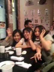 大和田礼子 公式ブログ/棚田を見てみたい。 画像1