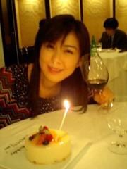 大和田礼子 公式ブログ/女子大生 画像1