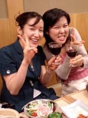 大和田礼子 公式ブログ/仲間と飲み会 画像1