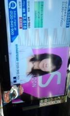 大和田礼子 公式ブログ/ホッとしました。 画像1