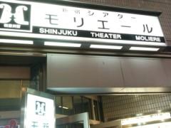 加藤貴大 公式ブログ/星野卓也!!! 画像1