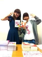 キミーブラウニー 公式ブログ/岩波理恵ちゃんと★(・o・)ノ 画像1