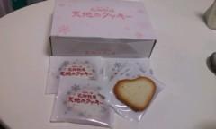 キミーブラウニー 公式ブログ/お土産もらった(≧ε≦)幸せ 画像2