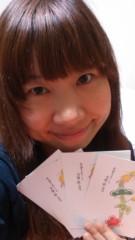 キミーブラウニー 公式ブログ/ノリで買っちゃった(o^∀^o) 画像1