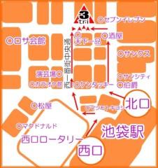 キミーブラウニー 公式ブログ/事務所ライブ★ヨメがクリントン(>ε<) 画像2