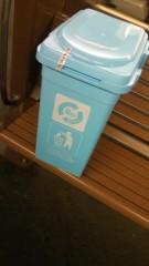 キミーブラウニー 公式ブログ/一緒に電車に乗るのははずかしぃ(●д●) 画像1