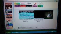 キミーブラウニー 公式ブログ/ユースト('o')ノ 画像1