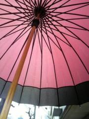 城野マサト(木野雅仁) 公式ブログ/恵みの雨(花粉症には特に) 画像1