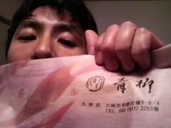 城野マサト(木野雅仁) 公式ブログ/舞台、差し入れオンパレード2■(插入大游行2) 画像3