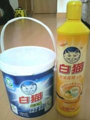 城野マサト(木野雅仁) 公式ブログ/洗剤 中国版 画像1