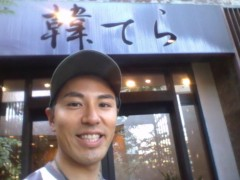 城野マサト(木野雅仁) 公式ブログ/漁夫の利 画像1