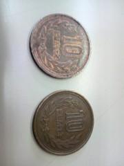 城野マサト(木野雅仁) 公式ブログ/10円玉クイズ・解答 画像1