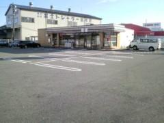 城野マサト(木野雅仁) 公式ブログ/山形県酒田市に来ています■( 来了山形酒田市) 画像2