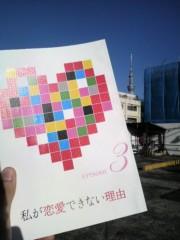 城野マサト(木野雅仁) 公式ブログ/ハロウィン?( 万?) 画像1