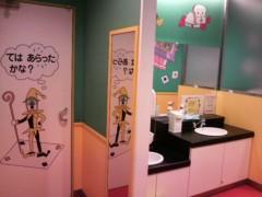 城野マサト(木野雅仁) 公式ブログ/アンパンマンミュージアム■面包超人博物館 画像3
