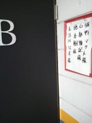 城野マサト(木野雅仁) 公式ブログ/昨日の当たり前 画像2