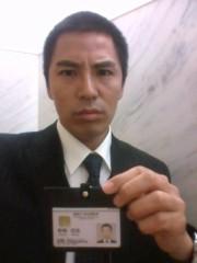 城野マサト(木野雅仁) 公式ブログ/極秘情報、解禁!!(绝密信息,解除禁令!!) 画像1