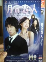 城野マサト(木野雅仁) 公式ブログ/月の恋人 DVD発売!! 画像1