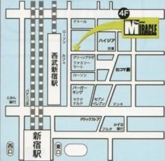 城野マサト(木野雅仁) 公式ブログ/〓☆告知☆〓【新宿で舞台です】( 【是在新宿舞台】) 画像1