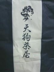 城野マサト(木野雅仁) 公式ブログ/月9全開ガールスタート!( 一月9全女孩子始!) 画像3