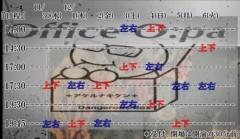城野マサト(木野雅仁) 公式ブログ/寒くて暑くて寒いね( 冷暑冷) 画像2