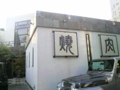 城野マサト(木野雅仁) 公式ブログ/漁夫の利 画像2