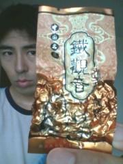 城野マサト(木野雅仁) 公式ブログ/★「笑い」は 万国共通 ★ 画像1