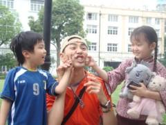 城野マサト(木野雅仁) 公式ブログ/記念撮影 画像1