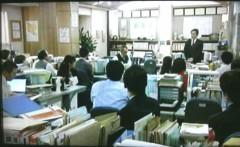 城野マサト(木野雅仁) 公式ブログ/月9「大切なことは〜」  後半も宜しく!! 画像3