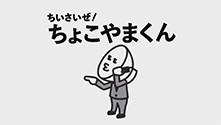 城野マサト(木野雅仁) 公式ブログ/今夜も戦っています!! ■今夜也作戰着!! 画像1