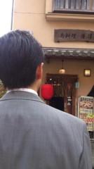城野マサト(木野雅仁) 公式ブログ/花のズボラ飯( 今夜放送) ■花的zubora 飯(今夜广播) 画像1