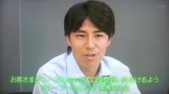 城野マサト(木野雅仁) 公式ブログ/いっぱいいっぱい■滿滿 画像1
