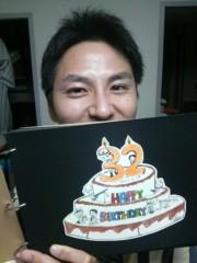 城野マサト(木野雅仁) 公式ブログ/上海からの誕生日プレゼント( 来自上海的生日礼物) 画像1