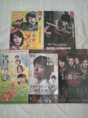 城野マサト(木野雅仁) 公式ブログ/またまた、日本ドラマのDVD!! 画像1