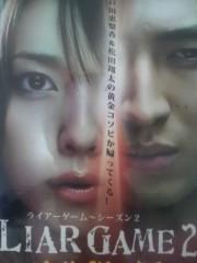 城野マサト(木野雅仁) 公式ブログ/中国販売の日本DVD 画像2