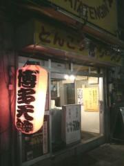城野マサト(木野雅仁) 公式ブログ/実は、舞台に挑戦します!!( 其,舞台挑!!) 画像1