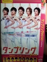城野マサト(木野雅仁) 公式ブログ/月の恋人 DVD発売!! 画像2