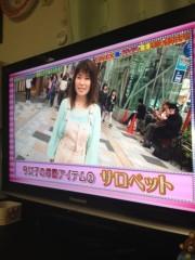 野本ひろみ 公式ブログ/TOKIOカケル 画像1
