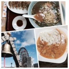 森山翔悟 公式ブログ/こんなに… 画像1