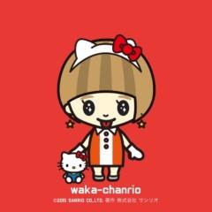 Waka 公式ブログ/8月21日は 画像1