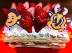 南結衣 公式ブログ/ケーキ 画像3