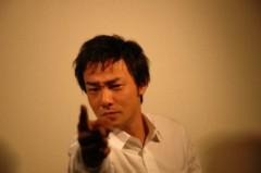 鼓太郎 公式ブログ/GREEブログ始めてみました! 画像1