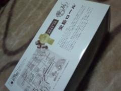 鼓太郎 公式ブログ/堂島ロール 画像1