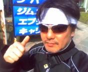 鼓太郎 公式ブログ/オフなロケ先 画像3