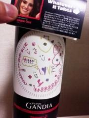 鼓太郎 公式ブログ/ベットから抜け出せぬ! 画像1