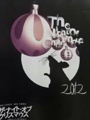 鼓太郎 公式ブログ/今年最後の舞台です。 画像1