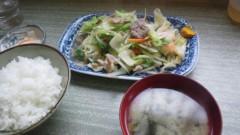 川島けん 公式ブログ/【Lunch】祝!!! 復活、山海亭 画像1
