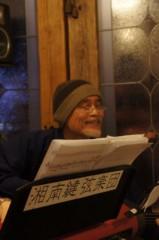 川島けん 公式ブログ/【地元】逗子・アンの部屋と『cafe Pont-Aven』 Live 画像1