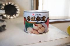 川島けん 公式ブログ/[Lunch]さば水煮缶とキャベツのパスタ 画像1
