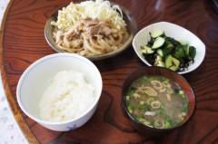 川島けん 公式ブログ/[Lunch]玉葱たくさんの生姜焼き 画像1